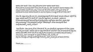 8 వ తరగతి లోనే పూకు గుల,  8th Class school sex,Telugu hot storie